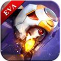 EVA适格者安卓版 V1.2.0