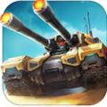 坦克之战安卓版 v3.3.7