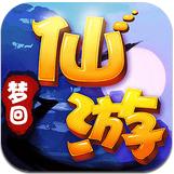 梦回仙游安卓版 v1.2.141.2