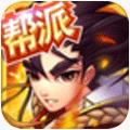 武侠大宗师安卓版 V2.3.3