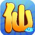 大话仙灵安卓版 V1.0.141