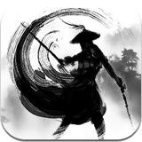 一个人的江湖安卓版 v2.5.1