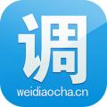 微调查安卓版 v2.4
