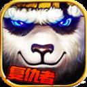 太极熊猫安卓版 v1.2.14