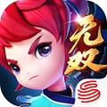 梦幻西游无双版 安卓版V1.2