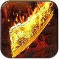 血战沙城安卓版  V1.1.22621