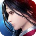 御剑情缘安卓版 v1.2.4