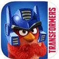 愤怒的小鸟变形金刚破解版 ios版V1.1
