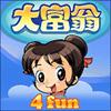 大富翁4中文版下载 安卓版 v2.2