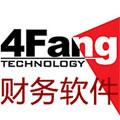 4Fang财务软件随身版 V2013.3.3