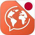 免费学习日语 ios版V4.0