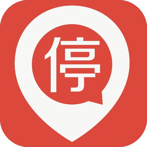 停车位导航地图安卓版 v2.6