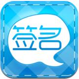个性安卓版 v2.9
