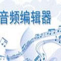 消除原音工具(DART Karaoke Studio)最新版 V1.4.9