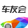 太平洋车友会 ios版V4.8