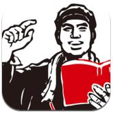 大字报安卓版 v1.1.0
