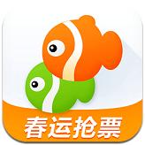 同程旅游安卓版 v8.1.3