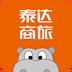 泰达商旅安卓版 v2.8
