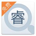 睿医文献安卓版 v1.6