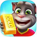 汤姆猫跑酷ios版 V1.0