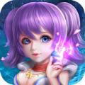 星辰奇缘安卓版 v1.3