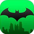 蝙蝠侠:阿甘地下世界ios版 V1.0