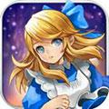 爱丽丝快跑破解版 ios版V2.4