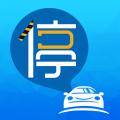 悠悠停车安卓版 v5.3.4.1