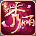 秀丽江山安卓版 v1.2.6