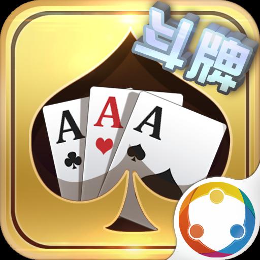 玩呗斗牌安卓版 v1.4