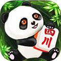 熊猫四川麻将ios版 V1.0