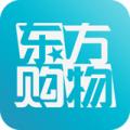 东方购物安卓版 v3.6