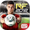 世界足球2012 ios版V1.3