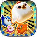 小鸟爆破免费版 ios版V1.0