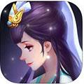 全民神仙ios版 V1.0
