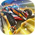 四驱传说:车王争霸iOS版 V1.0