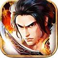 刀剑灵域ios版 V1.1