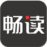 畅读安卓版 v6.3.14.2