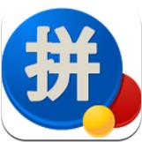 谷歌手机拼音输入法 v3.2.32