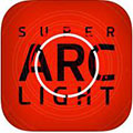 Super Arc Light(超级弧光灯)ios版 V2.02