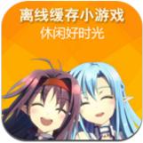 爱动漫微锁屏安卓版 v16.08