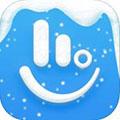 触宝输入法iOS版  V2.8