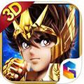 圣斗士星矢:集结iOS版 V1.4
