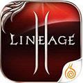 天堂2:血盟iOS版 V1.0.4