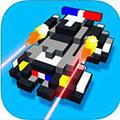 极速飞船:抓捕行动破解版 iOS版V1.2