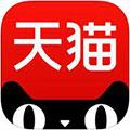 天猫iOS版 V5.21.1
