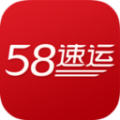 58速运安卓版 v4.3.1