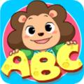 宝贝英语说安卓版 v2.6.8