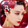 武媚娘传奇安卓版 v2.0.0