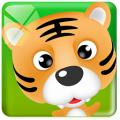 经典儿歌动画版App v2.2.2